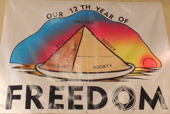 Freedom 1997 NJRCNA XII
